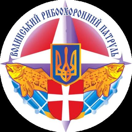 Волинський рибоохоронний патруль контролює ситуацію на водному об'єкті міста Нововолинськ
