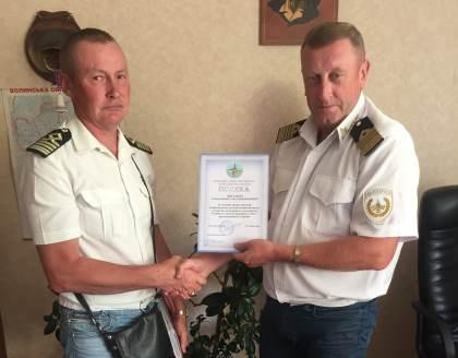 Працівники Волинського рибоохоронного патруля отримали подяки за сумлінну працю